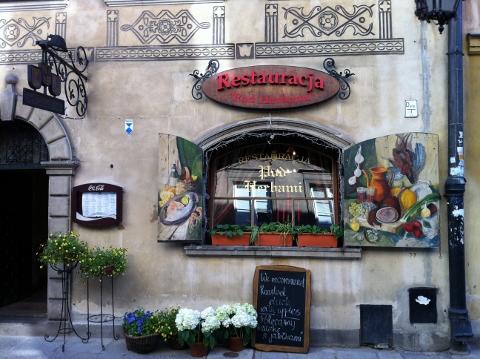 Warsaw Old Town Restaurant